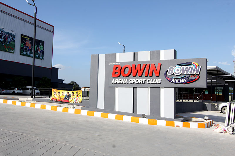Bowin 34